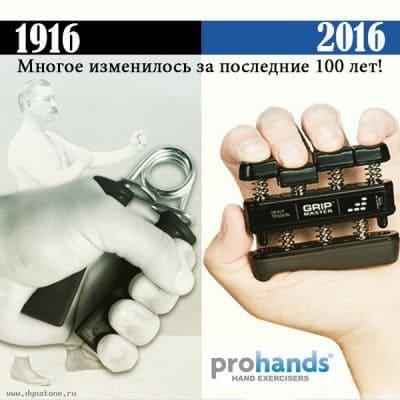 Запатентованные тренажеры для развития беглости пальцев ProHands