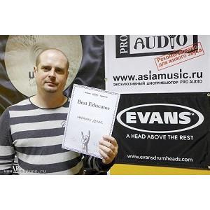 Интервью с Денисом Мараниним - руководителем барабанной школы M-GROOVE