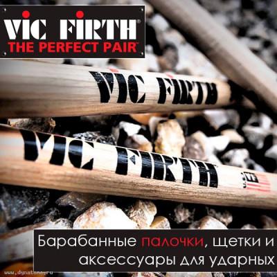Барабанные палочки, щетки и аксессуары для ударных Vic Firth