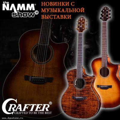 Новинки Crafter с музыкальной выставки Winter NAMM 2016