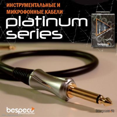 Инструментальные и микрофонные кабели Bespeco