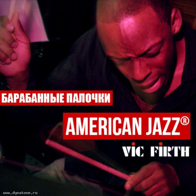 Барабанные палочки Vic Firth серии American Jazz