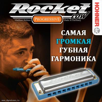 Диатоническая губная гармоника Hohner Rocket Low